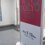 日本のワイン