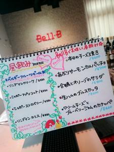 C360_2016-03-19-13-04-27-920