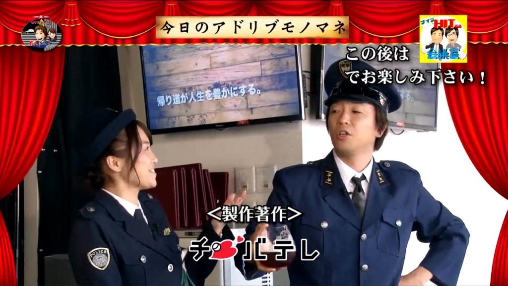 千葉テレビ2