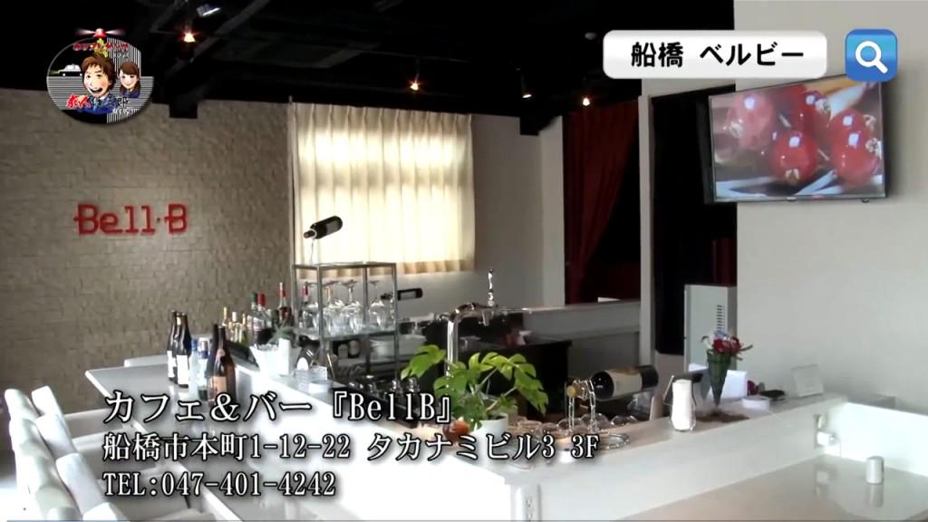 千葉テレビ1