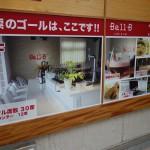 船橋駅からBellBまでの道のり!