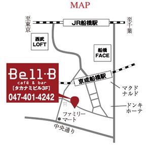BellBアクセスマップ