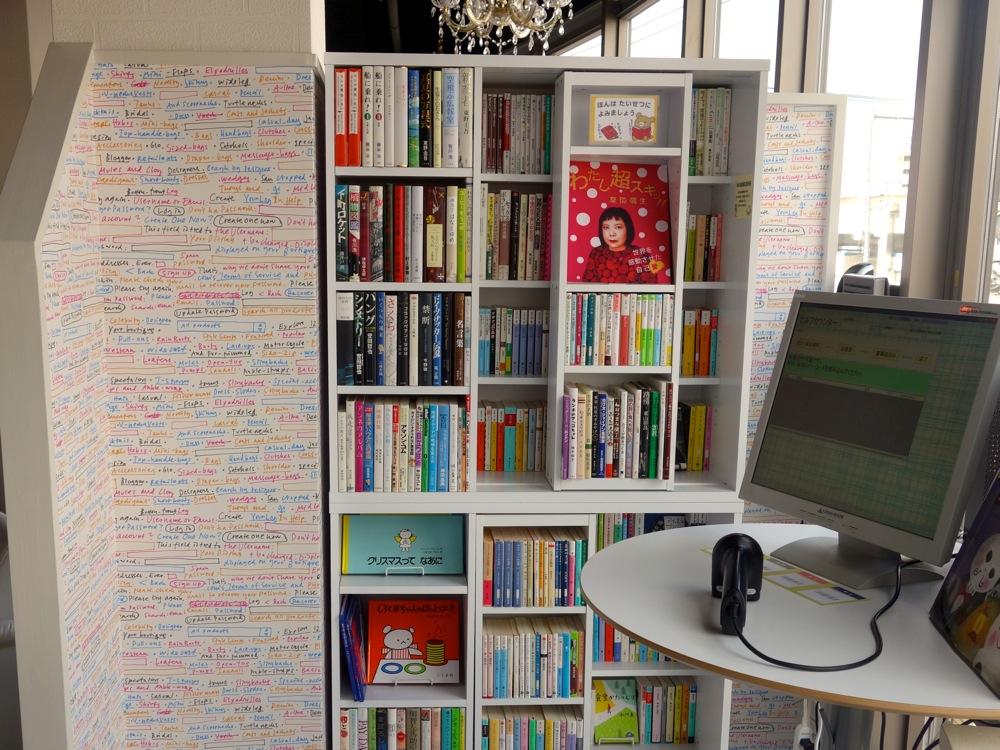 民間図書館もあるゆっくりできる空間
