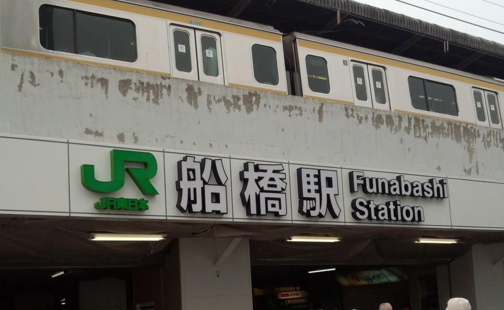 JR船橋駅南口
