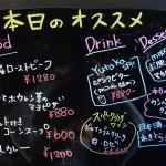BellBの本日のおすすめメニュー!!