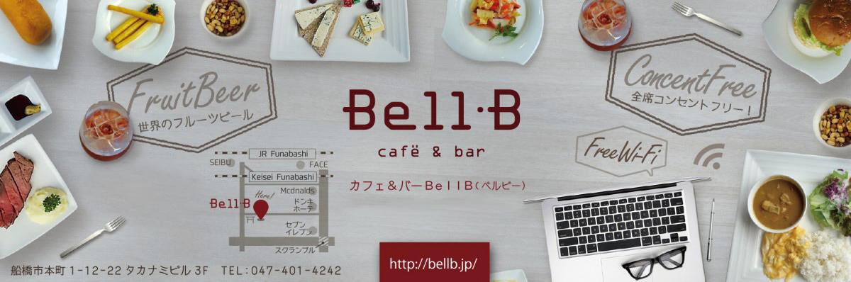bellb_bom_ba_ye_ol-e1428915832972